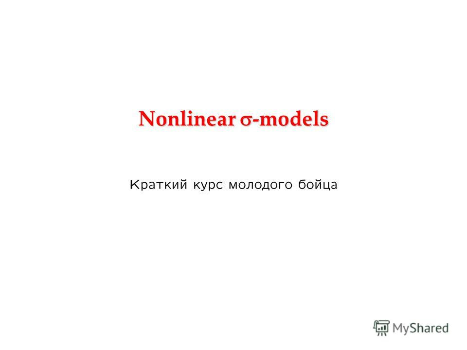 Nonlinear -models