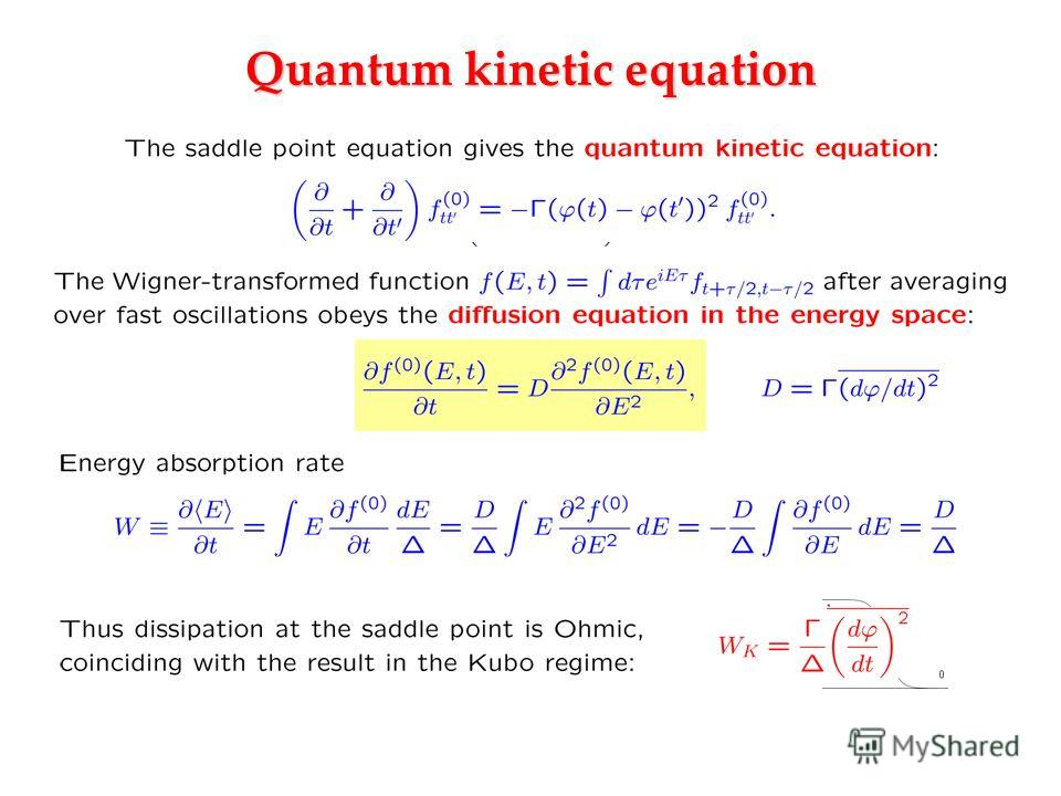 Quantum kinetic equation