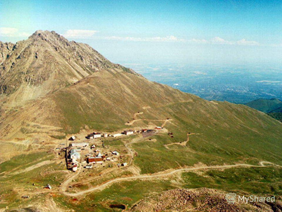 1960- наст. время – Тянь-Шаньская высокогорная научная станция 1985-1991- эксперимент АДРОН – РЭК+ШАЛ
