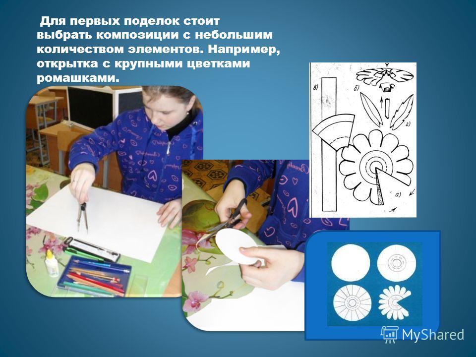 Гагарин бумагопластика скачать книгу бесплатно
