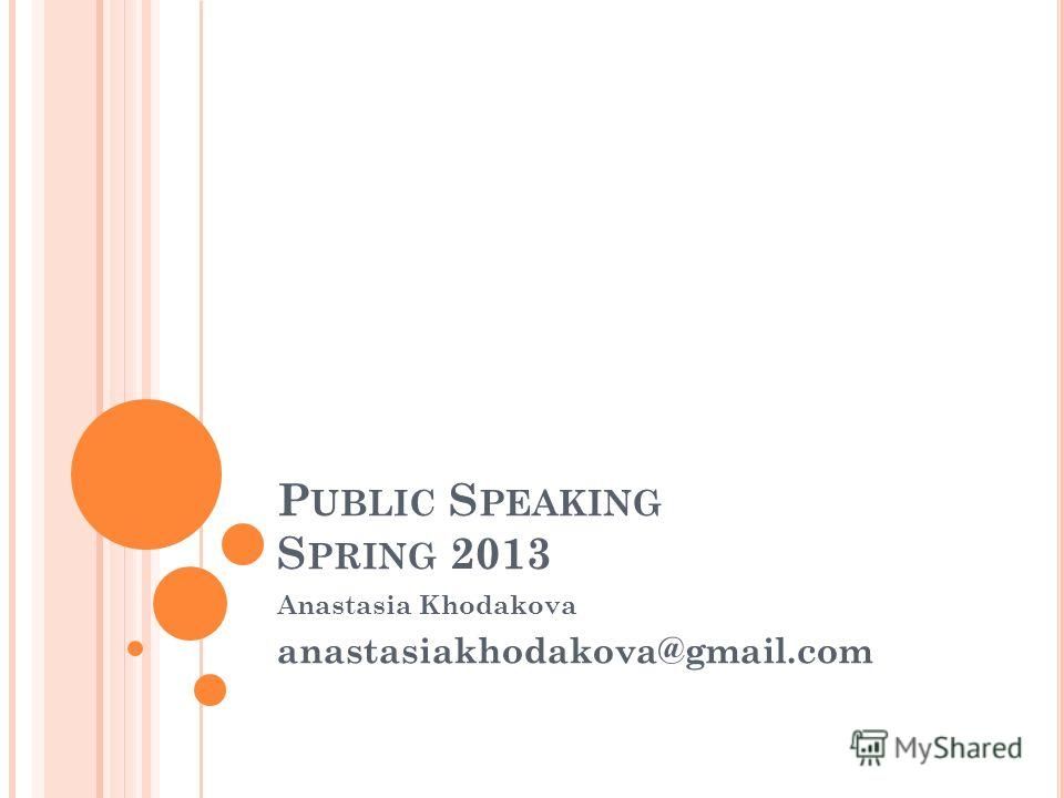 P UBLIC S PEAKING S PRING 2013 Anastasia Khodakova anastasiakhodakova@gmail.com