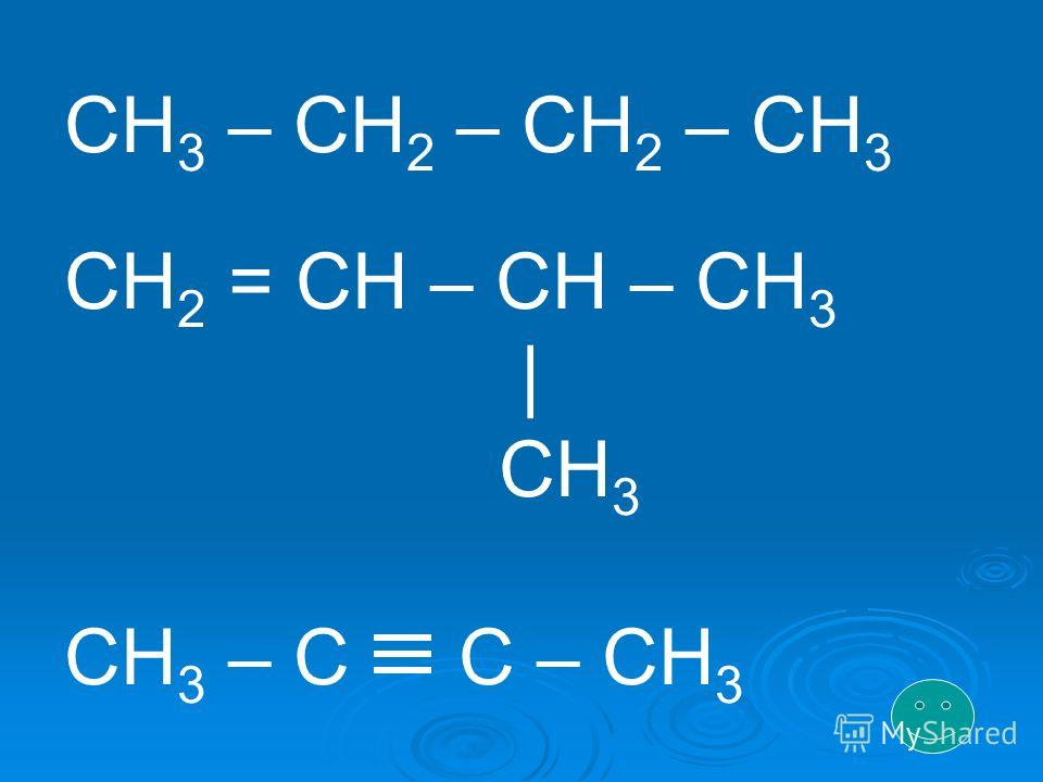 ch03 c I am taking an organic chemistry class in my college and i was wondering what the molecular formula for ch3-c≡c-ch2-ch3 was it would also be nice to have the class of compound.