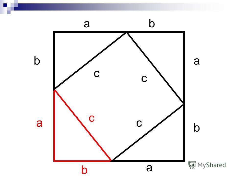 a b ab a b c c c c b a
