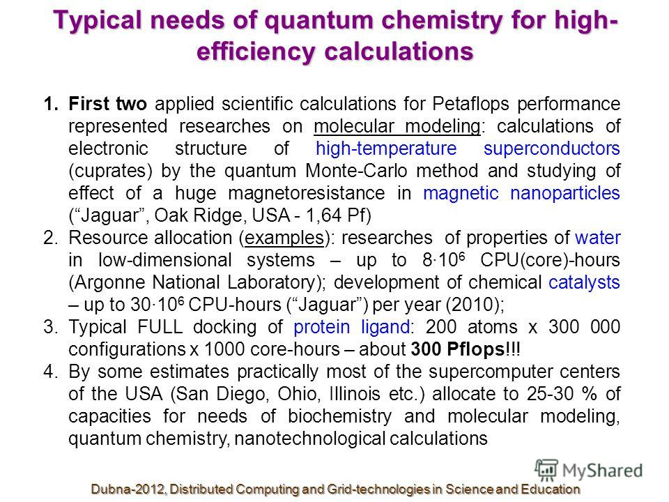 Typical needs of quantum chemistry for high- efficiency calculations 1.First two applied scientific calculations for Petaflops performance represented researches on molecular modeling: calculations of electronic structure of high-temperature supercon