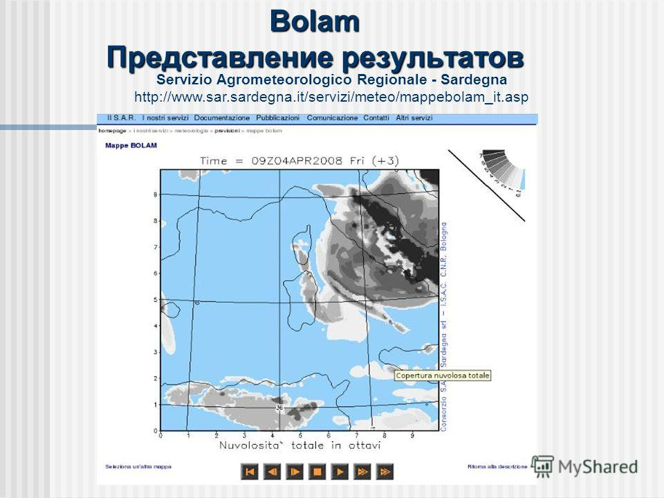 Bolam Представление результатов Servizio Agrometeorologico Regionale - Sardegna http://www.sar.sardegna.it/servizi/meteo/mappebolam_it.asp