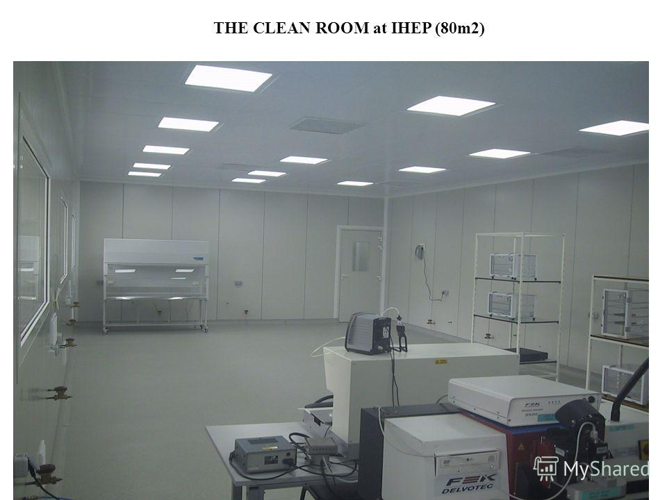 THE CLEAN ROOM at IHEP (80m2)