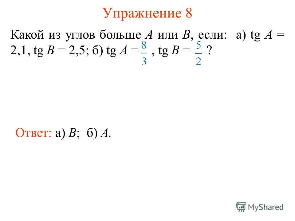 Вконтакте кдр по математике 9 класс 12.12.12 ответы