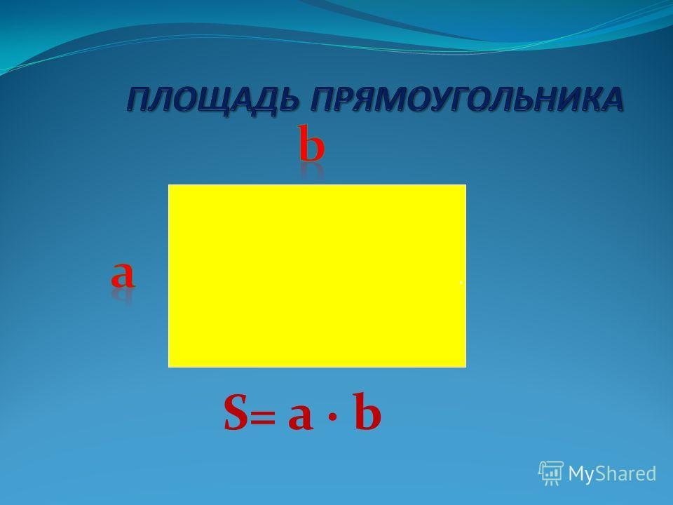 . S= a b