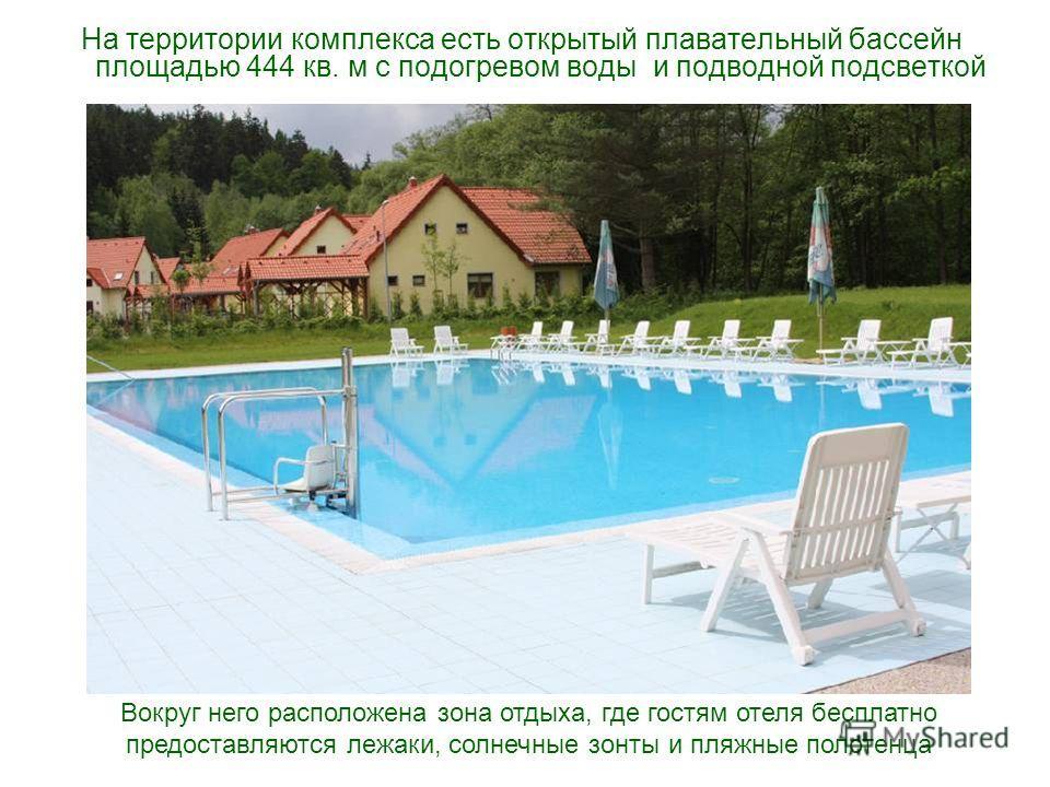 На территории комплекса есть открытый плавательный бассейн площадью 444 кв. м с подогревом воды и подводной подсветкой Вокруг него расположена зона отдыха, где гостям отеля бесплатно предоставляются лежаки, солнечные зонты и пляжные полотенца
