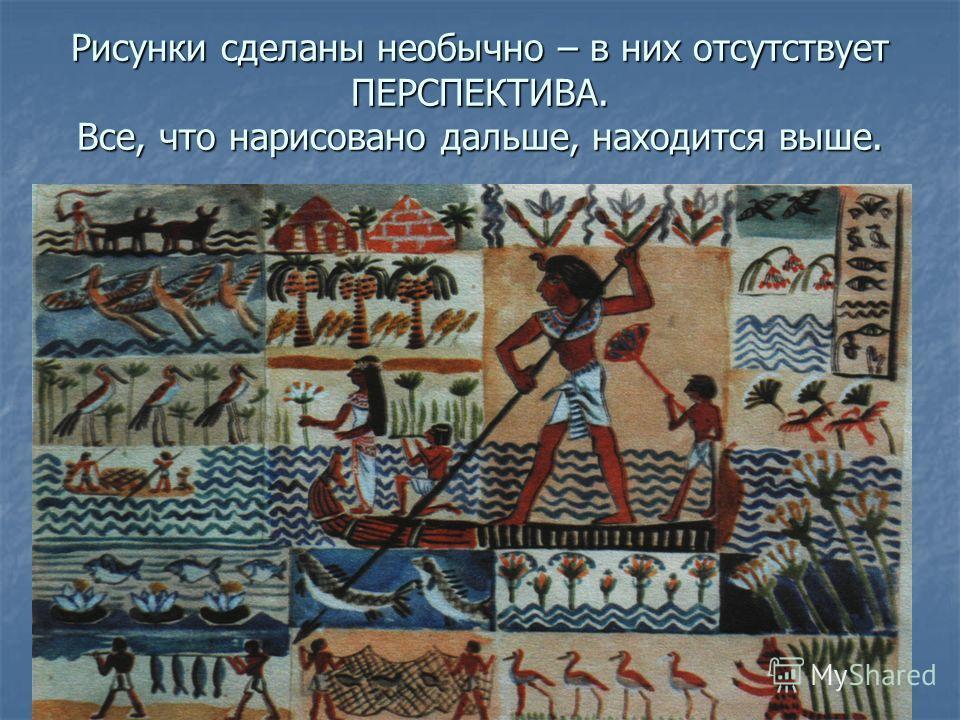 Рисунки 5 х классов про египетских кузнецов
