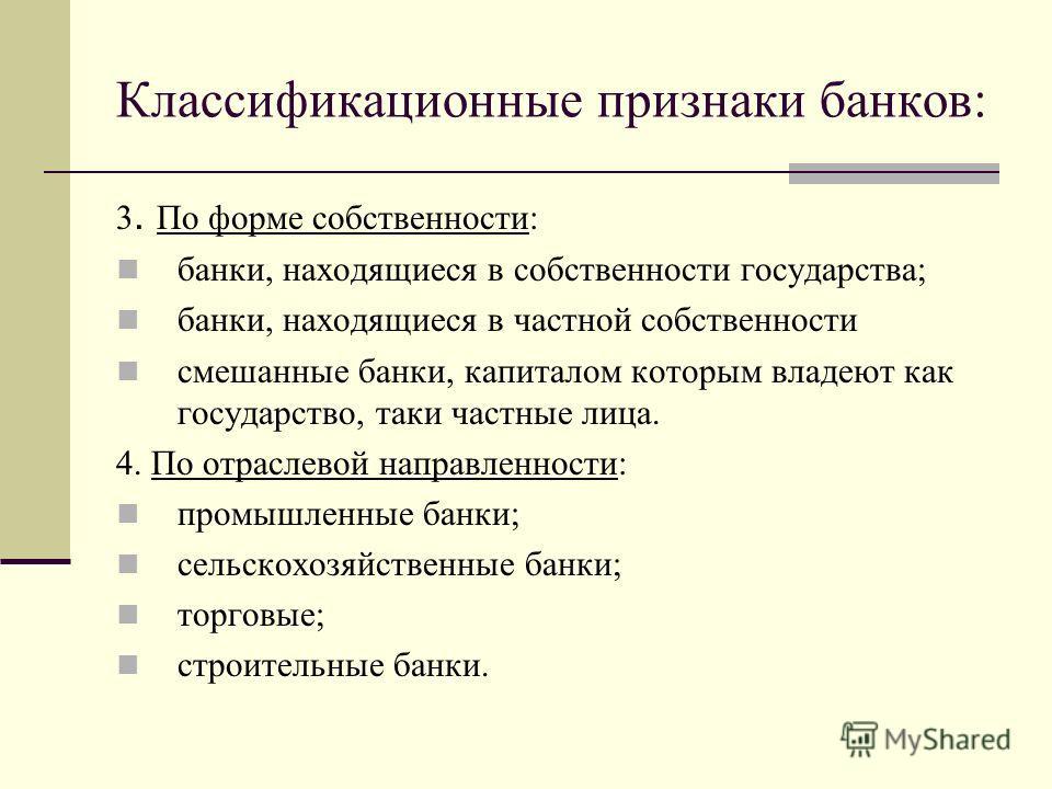Презентации по теме философия платона и аристотеля
