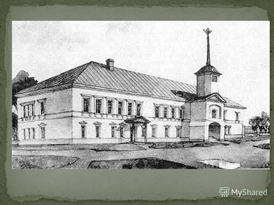 Сковорода окончил курс академии в 1760 году и три года в особой группе полковника Гаврила Вишневецкого пробыл в Европе, много путешествовал, совершенствуя языки, побывав в Венгрии, Австрии, Чехии. В 1759 году Григорий Саввичч стал преподавателем Харь