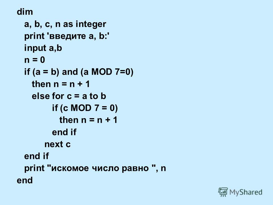 dim a, b, c, n as integer print 'введите a, b:' input a,b n = 0 if (a = b) and (a MOD 7=0) then n = n + 1 else for c = a to b if (с MOD 7 = 0) then n = n + 1 end if next c end if print искомое число равно , n end
