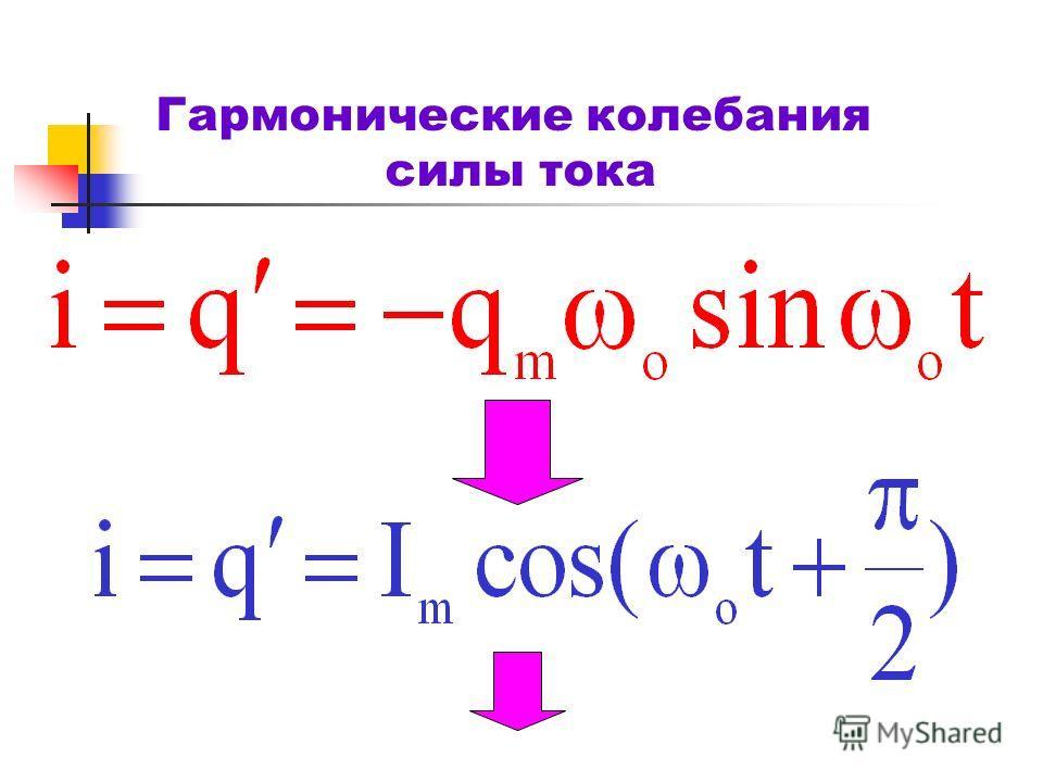 - график 1: - график 2: