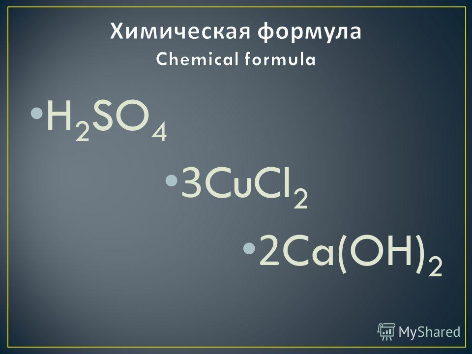 H 2 SO 4 3CuCl 2 2Ca(OH) 2