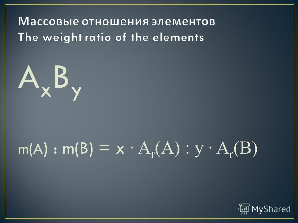 A x B y m(A ) : m(B) = x A r (A) : y A r (B)