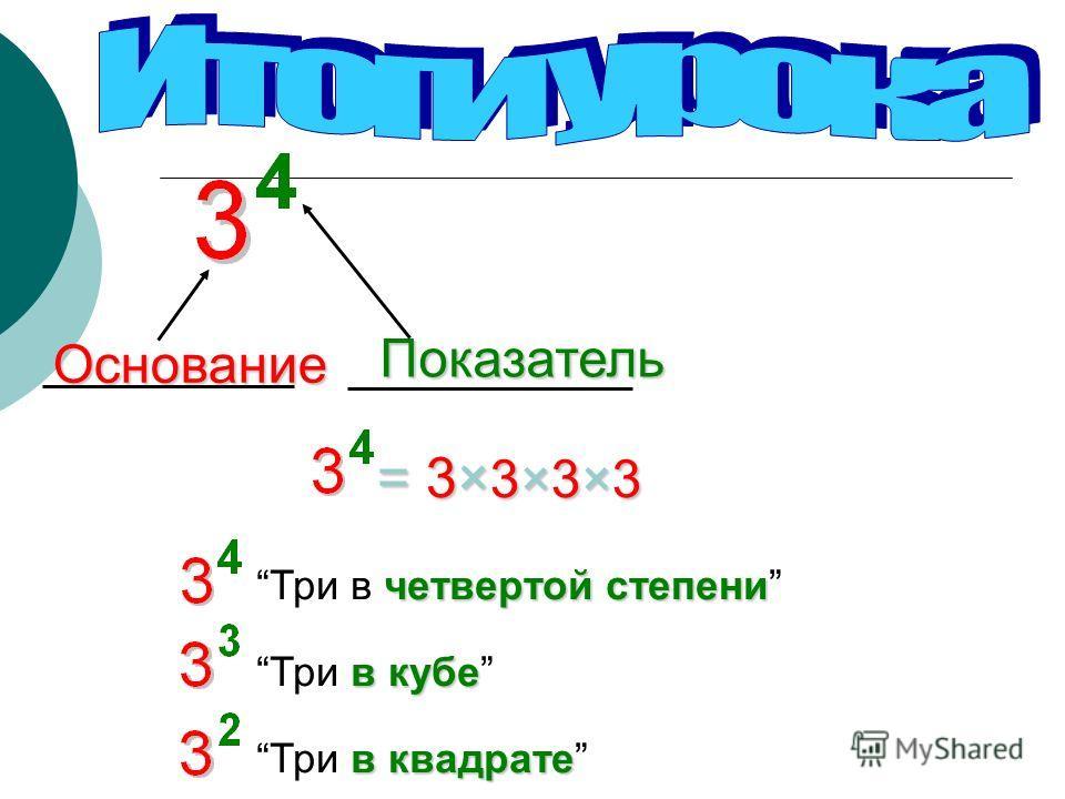 а 1 = а о а = 0