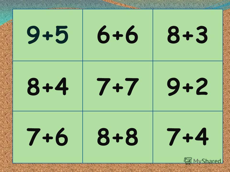 9+56+68+3 9+27+78+4 7+48+87+6