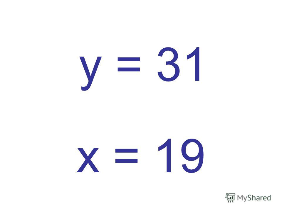 320:(y·4+36)=2 (200+4·x):3=92 y = 31 x = 19
