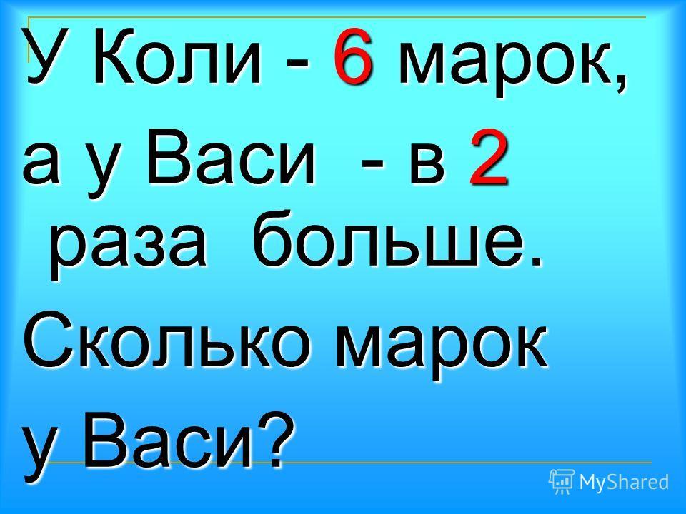 Найти произведение 5 и 10. 5 и 10.
