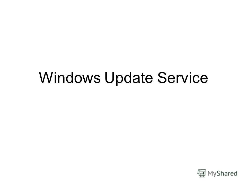 Windows Update Service