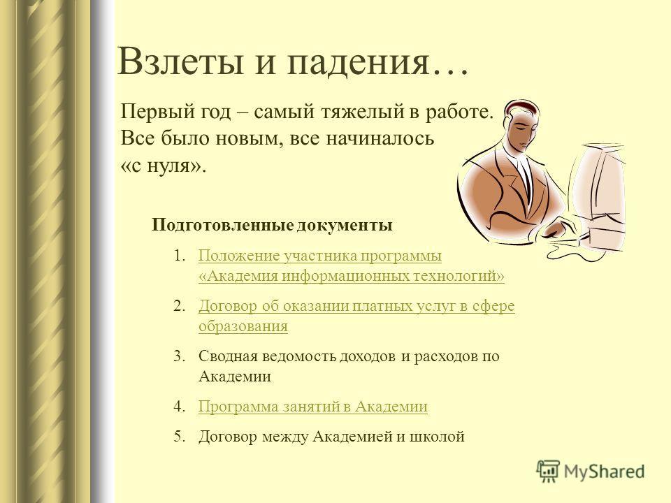 Оборудование для медицинских центров в москве