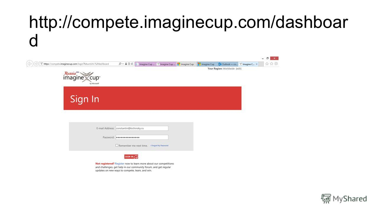 http://compete.imaginecup.com/dashboar d