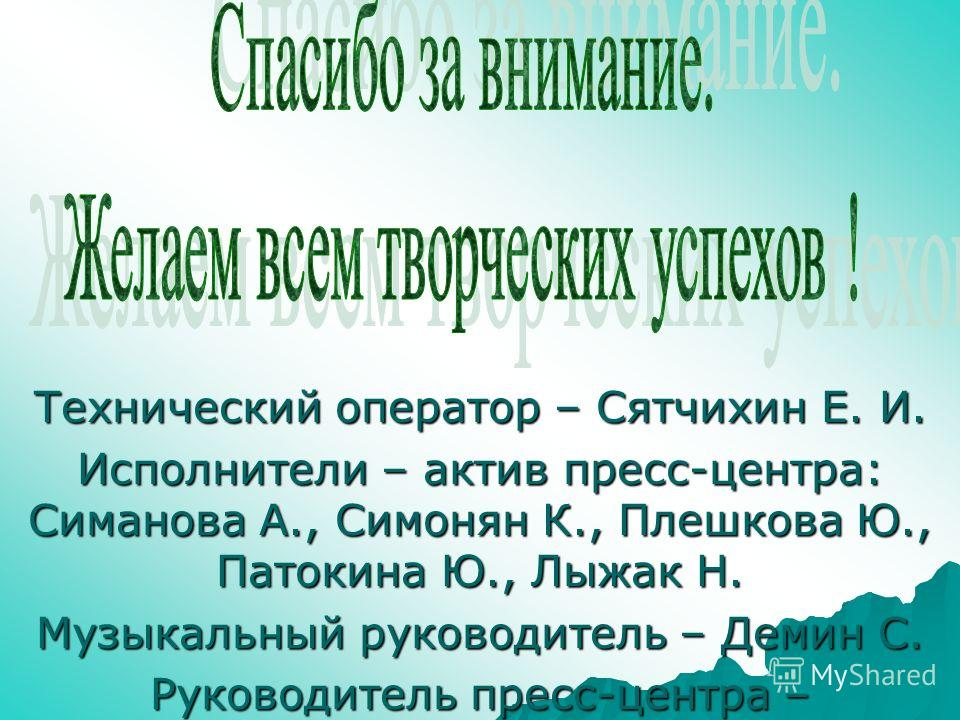 Наш адрес: г. Краснокамск, п. Майский, ул. Центральная 5. Электронный адрес: www.mai.krkam.ocpi.ru
