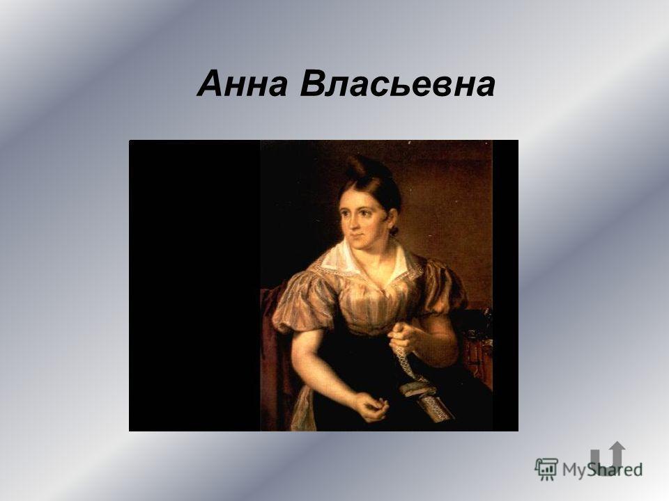 Как звали хозяйку дома, где остановилась Маша Миронова?