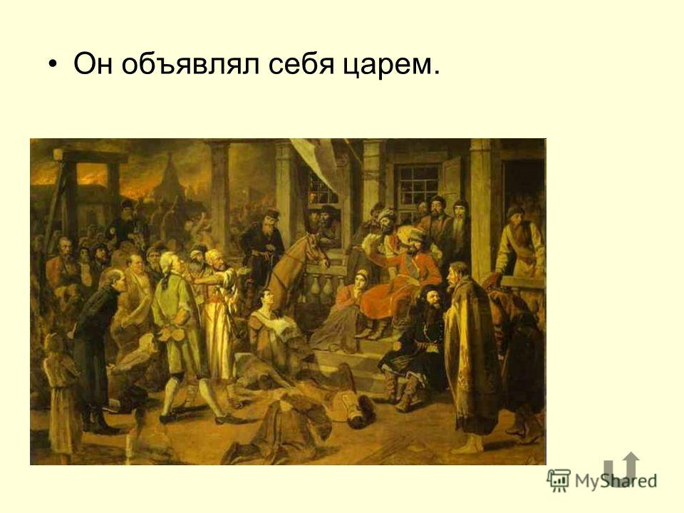 Кем объявлял себя Пугачев?