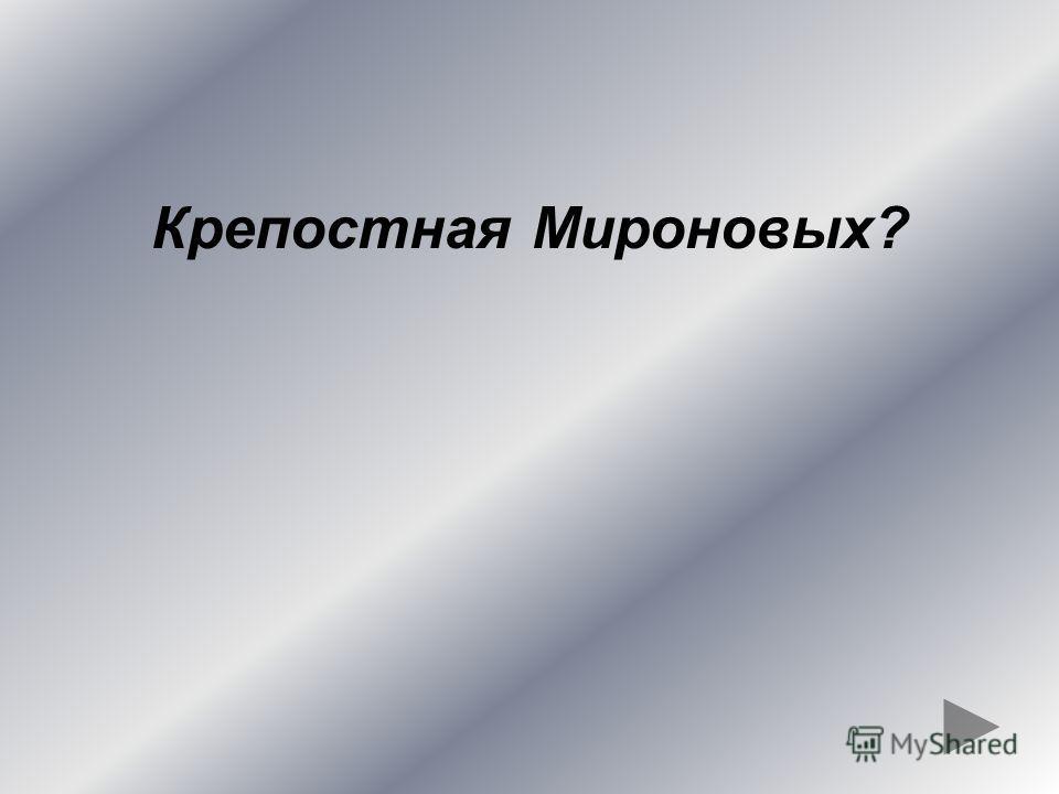 Василиса Егоровна