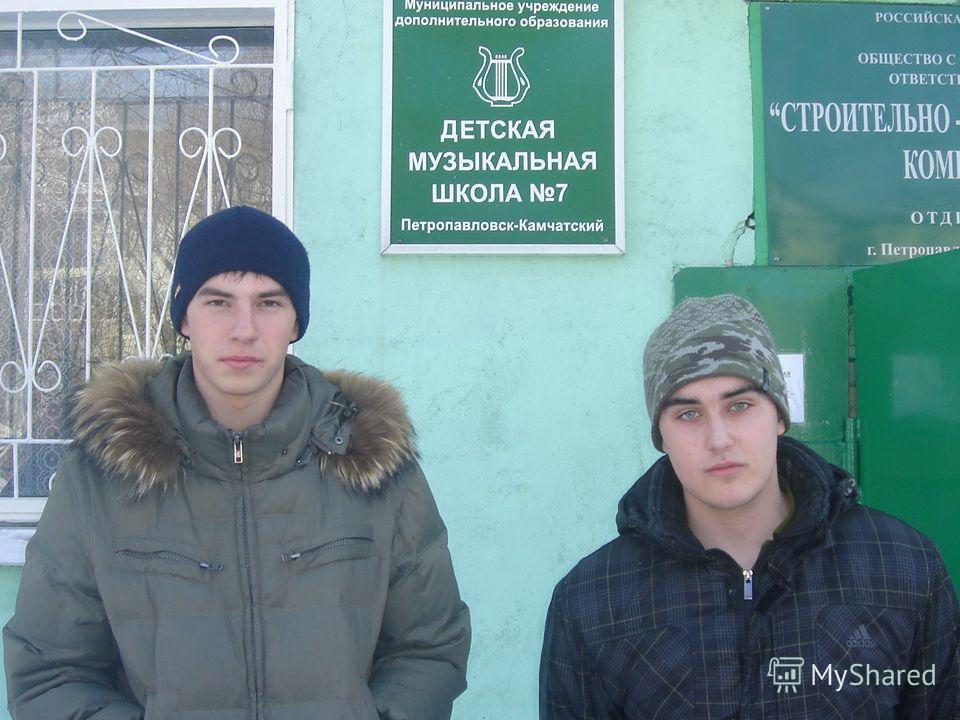 Муз. школа 7