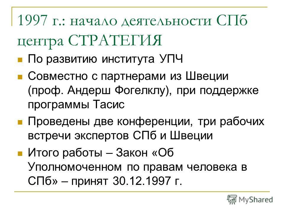 Ч.Б.Газизов В.Н.Осин