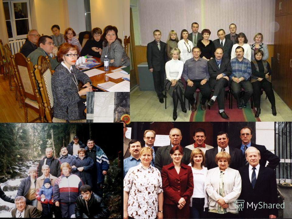Конференция и Круглый стол УПЧ в Пушкине, 5-7.06.06