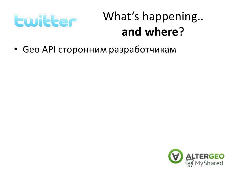 Geo API сторонним разработчикам Whats happening.. and where?
