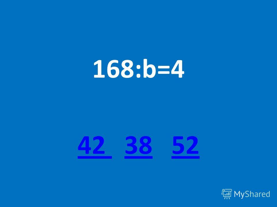 168:b=4 42 42 38 523852