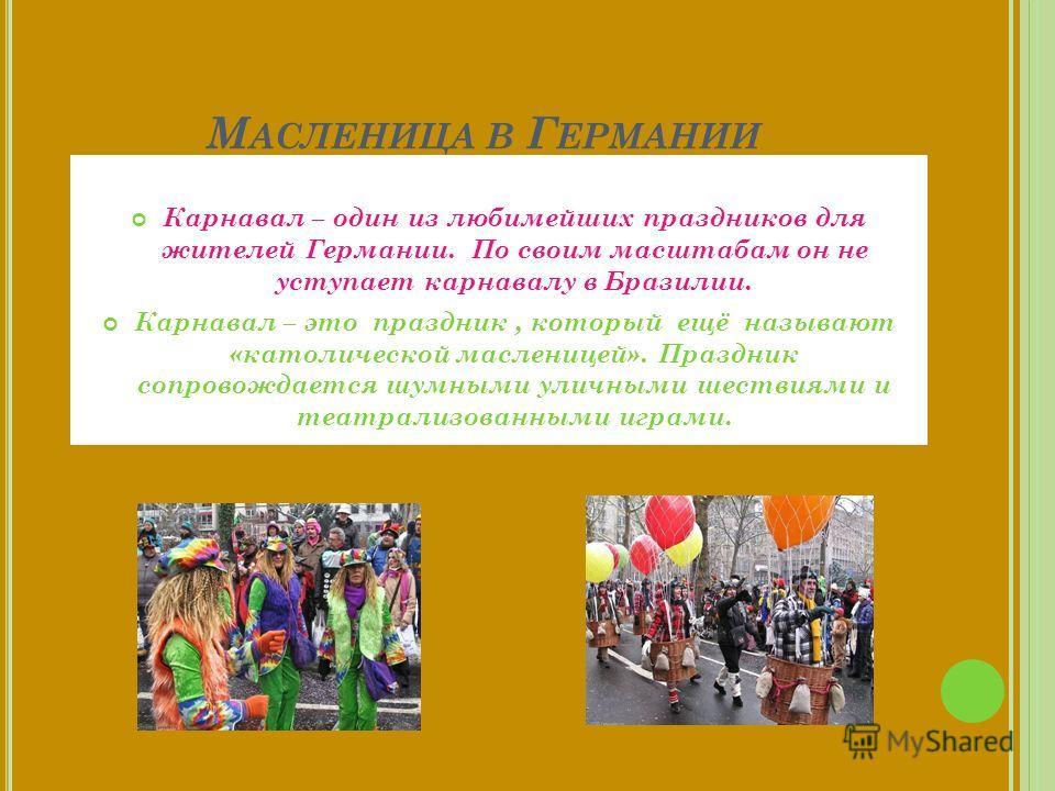 Вечером зажигают традиционный костёр, через который парни и девушки по обычаю перепрыгивают. В день «Прошки» болгары собираются в семейном кругу. Молодые по традиции должны просить у своих родителей прощения («прошку»).