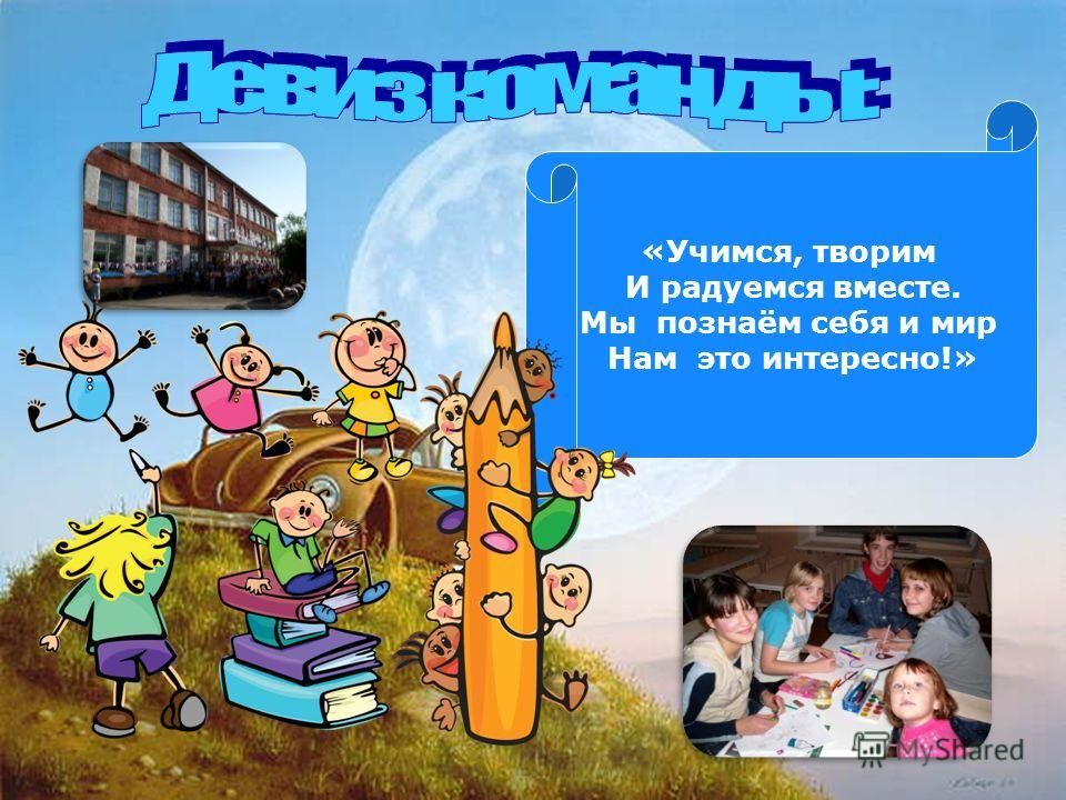 Адрес сайта проекта: http://school.omgpu.ru/course/category.php?id=15