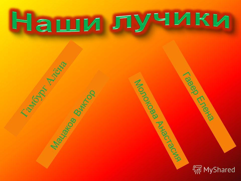 знакомства омская область полтавский район