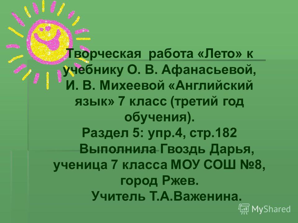 Техническое обоснование Пример шаблон образец Советы