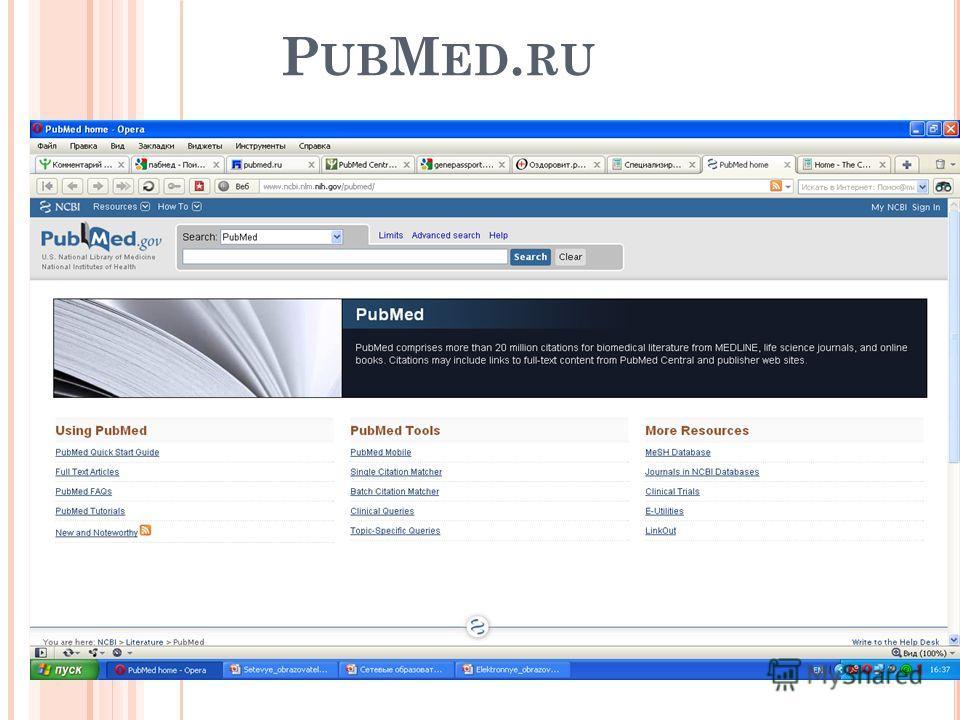 P UB M ED. RU