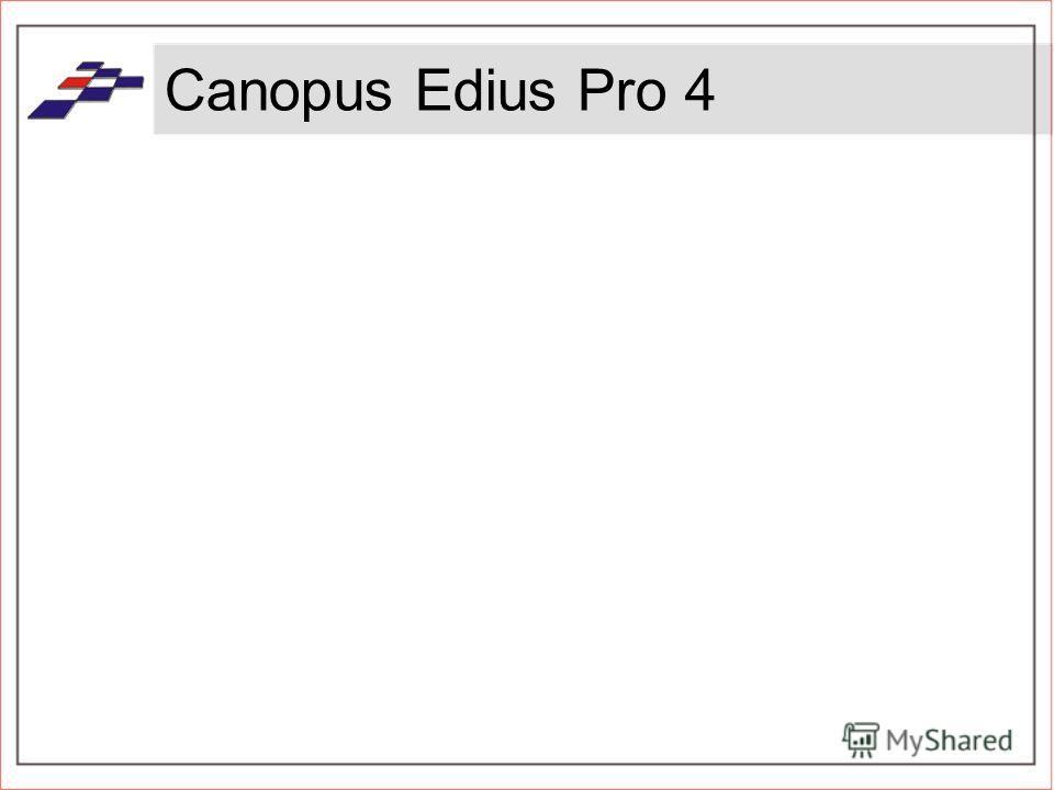 Canopus Edius Pro 4