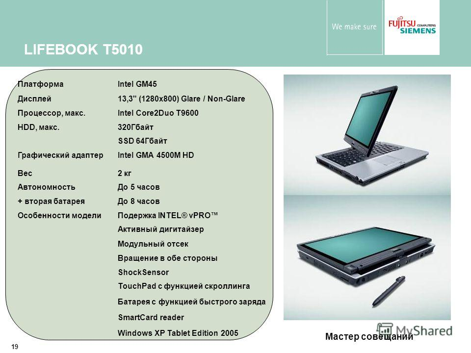 19 LIFEBOOK T5010 ПлатформаIntel GM45 Дисплей13,3
