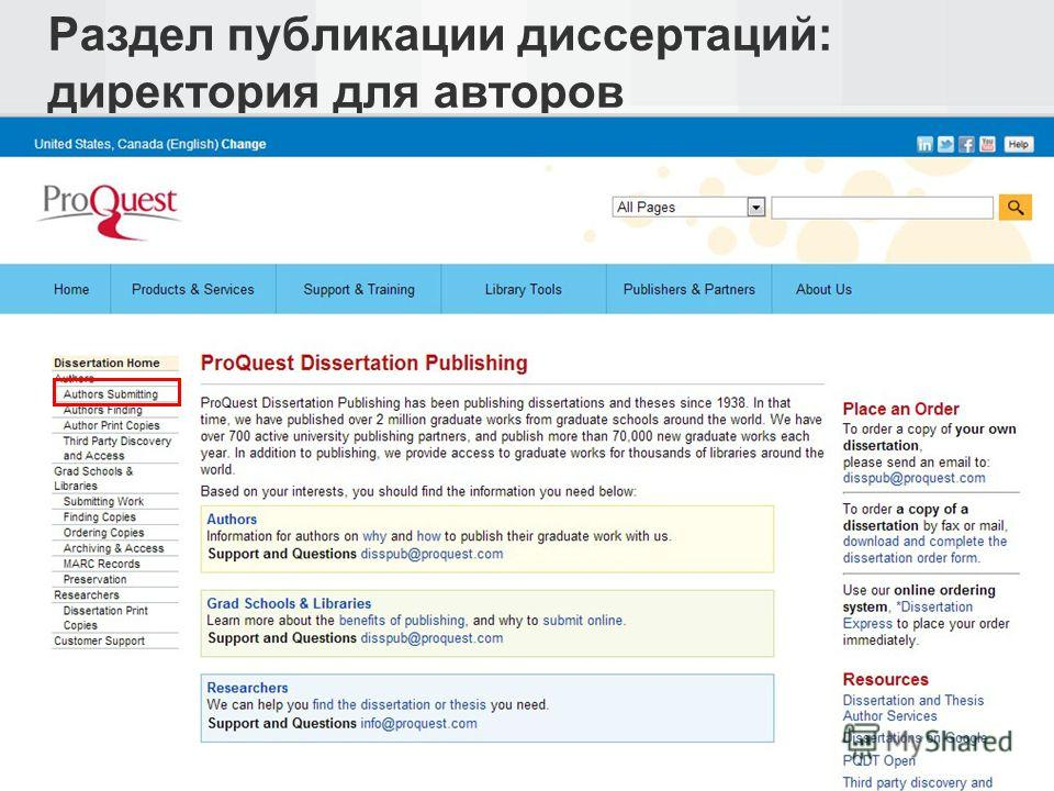 dissertation order pages A thesis or dissertation once all the paperwork is in order, copies of the thesis may be made available in one or more university libraries.