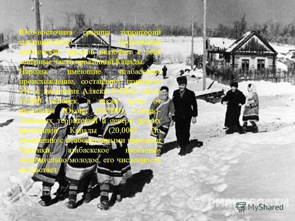 Юго-восточная граница территорий традиционного проживания атабаскских народов включает в себя северные части провинций Канады. Народы, имеющие атабаскское происхождение, составляют примерно 2% от населения Аляски (США), около 12.000 человек, а также