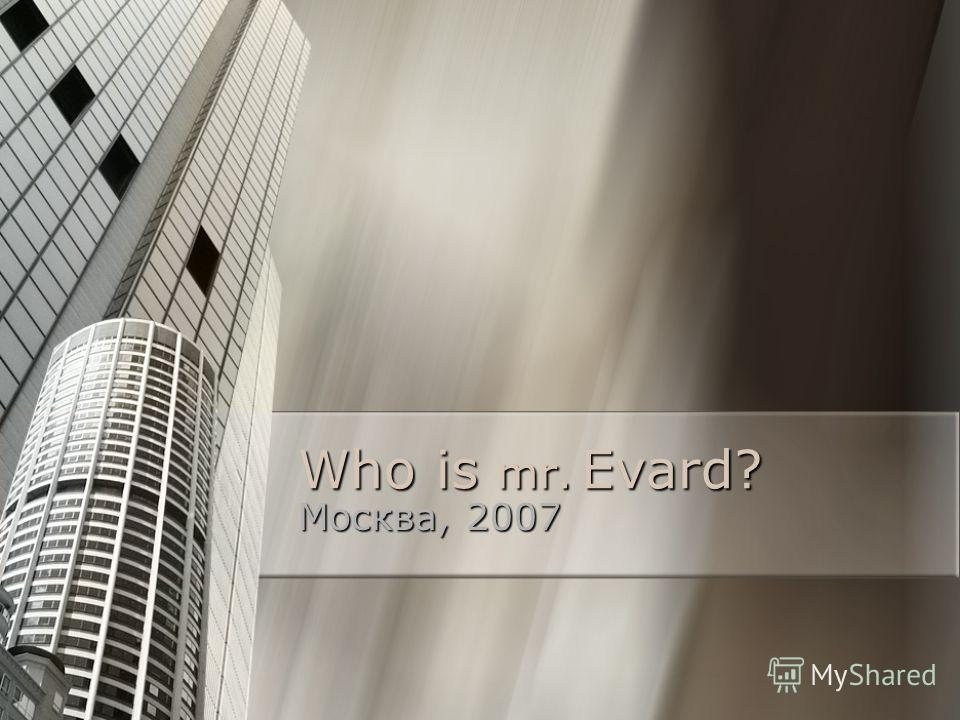 Who is mr. Evard? Москва, 2007