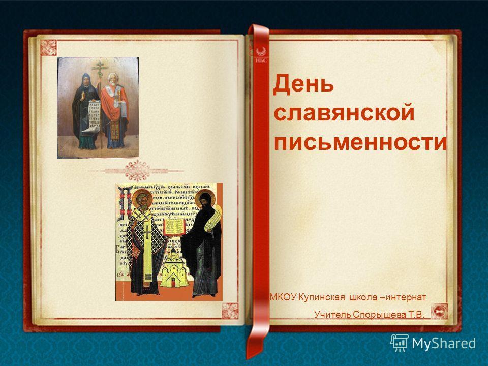 jdv1243161273n.jpg0001- 001- jdv1243161273n.jpgVOZRAS TNjdv1243161273n.jpgAJA- PSIKHOLOGIJA- Metodicheskoe-0001-001- VOZRASTNAJA- PSIKHOLOGIJA- Metodicheskoe- posobie.pngposobie.png jdv1243161273n.jpg0001- 001- jdv1243161273n.jpgVOZRAS TNjdv124316127