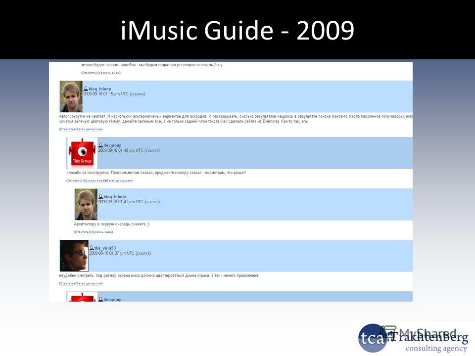 iMusic Guide - 2009