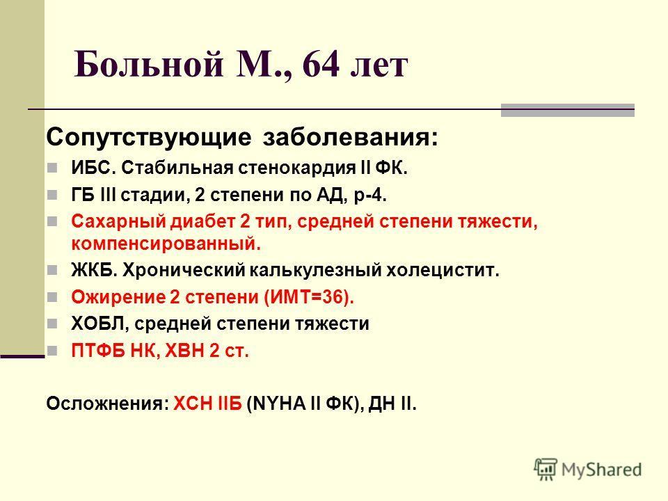 Авиценна  медицинский центр в Симферополе