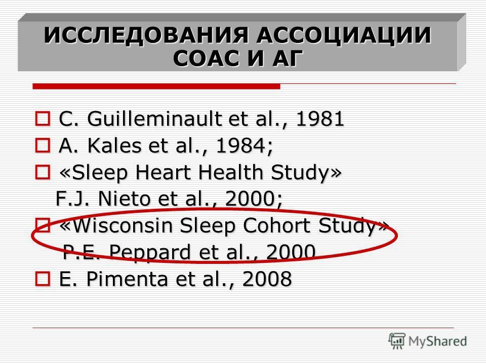C. Guilleminault et al., 1981 C. Guilleminault et al., 1981 A. Kales et al., 1984; A. Kales et al., 1984; «Sleep Heart Health Study» «Sleep Heart Health Study» F.J. Nieto et al., 2000; F.J. Nieto et al., 2000; «Wisconsin Sleep Cohort Study» «Wisconsi